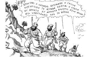 skitso-toy-andrea-petroylaki-22-05-160