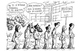 skitso-toy-andrea-petroylaki-19-05-160