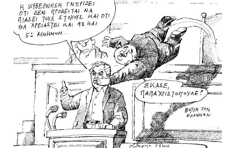 skitso-toy-andrea-petroylaki-07-05-16-2132786