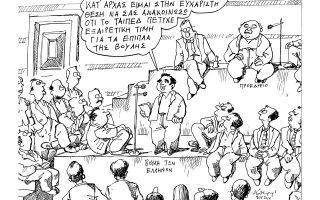 skitso-toy-andrea-petroylaki-21-05-160