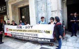 katalipsi-toy-ypoyrgeioy-oikonomikon-apo-syndikalistes-tis-poe-doy0