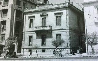 Λεωφ. Αμαλίας. Η οικία της Λουίζης Ριανκούρ κατεδαφίστηκε το 1958.
