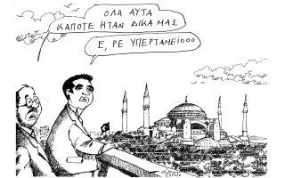 skitso-toy-andrea-petroylaki-24-05-160