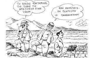 skitso-toy-andrea-petroylaki-28-05-160
