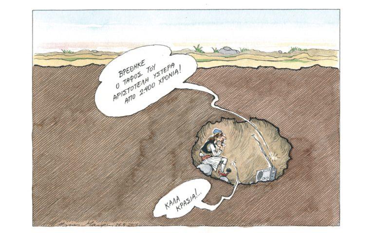 Σκίτσο του Ηλία Μακρή (27.05.16)