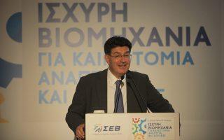 Η Ελλάδα εξακολουθεί να έχει σημαντικά ανταγωνιστικά πλεονεκτήματα και ευκαιρίες ανάπτυξης. Και φυσικά, η βιομηχανία και οι επιχειρήσεις είναι ακόμη εδώ και θέλουν να συνεχίσουν να επενδύουν στη χώρα, τονίζει ο πρόεδρος του Συνδέσμου Επιχειρήσεων και Βιομηχανιών (ΣΕΒ), Θεόδωρος Φέσσας.