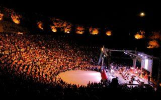 Το Θέατρο Πέτρας ανταποκρίθηκε, μεταξύ άλλων χώρων, στο αίτημα του Συνδέσμου Διοργανωτών Πολιτιστικών Εκδηλώσεων για μικρότερο μίσθωμα.