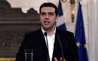 tsipras-anagkaia-i-elafrynsi-chreoys0