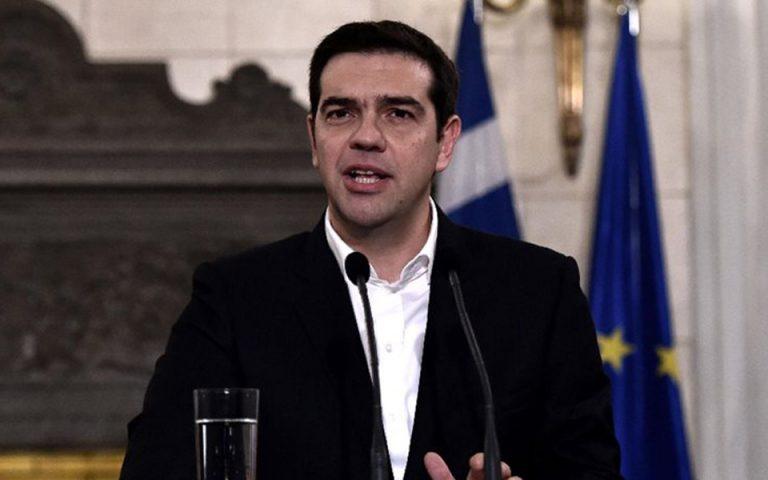 tsipras-anagkaia-i-elafrynsi-chreoys-2132946