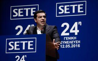 tsipras-telos-dianyktereysis-apo-to-20180