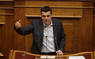 tsipras-ta-vgalame-pera-monoi-mas-amp-8211-tomi-to-asfalistiko0