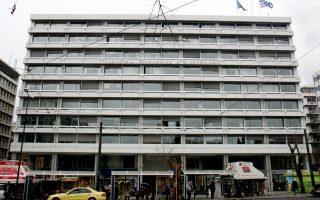 Το υπουργείο Οικονομίας έθεσε από την Πέμπτη σε δημόσια διαβούλευση τον νέο αναπτυξιακό νόμο.