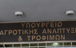 o-nikos-antonogloy-neos-g-g-toy-yp-agrotikis-anaptyxis-kai-trofimon-2135316