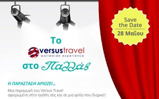 to-versus-travel-sto-pallas0