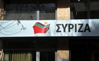 mparaz-epitheseon-kata-topikon-organoseon-syriza0