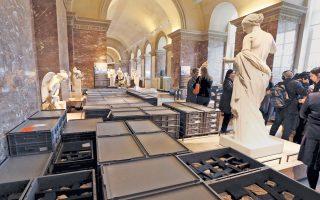 Σε ειδικά κιβώτια έχουν τοποθετηθεί εκθέματα του Μουσείου του Λούβρου, ενόψει της μεταφοράς τους σε υψηλότερους ορόφους του πάλαι ποτέ ανακτόρου του Λουδοβίκου ΙΔ΄. Η άνοδος της στάθμης των υδάτων του Σηκουάνα, που αναμενόταν να φθάσει τα 6,2 μέτρα χθες το απόγευμα, υποχρέωσε τους υπευθύνους του Λούβρου και του Μουσείου Ορσέ, στην Ανατολική Οχθη, να κλείσουν τα ιδρύματα για το κοινό τουλάχιστον μέχρι την Τρίτη και να μεταφέρουν εκθέματα και αρχεία από το ισόγειο και τα υπόγεια σε ασφαλή σημεία, παρά τη βελτίωση του καιρού. Σελ. 6