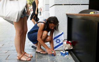 Ισραηλινοί ανάβουν κεριά στον τόπο της προχθεσινής επίθεσης δύο ενόπλων Παλαιστινίων, που άφησε πίσω της τέσσερις νεκρούς και πέντε τραυματίες, στην καρδιά του Τελ Αβίβ.