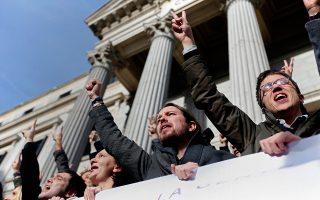 Τα στελέχη του Podemos ανακάλυψαν ότι ο παραδοσιακός τρόπος πολιτικής επικοινωνίας δεν λειτουργεί πια.