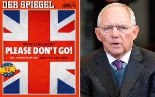 Το εξώφυλλο του περιοδικού Spiegel που κυκλοφορεί σήμερα με αντικείμενο το δημοψήφισμα και περιέχει τη συνέντευξη Σόιμπλε.