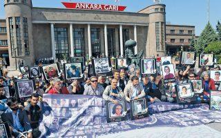 Συγγενείς των θυμάτων της βομβιστικής επίθεσης του Οκτωβρίου, στην Αγκυρα, κρατούν τις φωτογραφίες των νεκρών στην τελετή μνήμης για τη συμπλήρωση έξι μηνών από το συμβάν. Η επανέναρξη των εχθροπραξιών με το PKK έχει σημαντικές κοινωνικές, πολιτικές και οικονομικές επιπτώσεις για την Τουρκία.