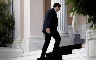 Οι αναπτυξιακές πρωτοβουλίες ετέθησαν χθες στο επίκεντρο σύσκεψης που πραγματοποιήθηκε στο Μέγαρο Μαξίμου, υπό τον πρωθυπουργό Αλέξη Τσίπρα.