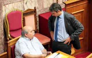 Ο Κυρ. Μητσοτάκης στην επιστολή του προς τον Ν. Βούτση θέτει το ζήτημα «άρνησης» των βουλευτών να εμφανιστούν στη Βουλή, επικαλούμενοι «κώλυμα».