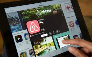 i-airbnb-prosdoka-30-dis-dol-apo-ependytes0