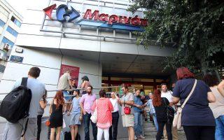 Το 7,3% των συνολικών εσόδων της Πανγαίας ΑΕΕΑΠ από μισθώματα προέρχεται από την αλυσίδα Carrefour-Μαρινόπουλου.