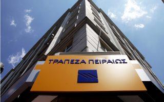 Η Τράπεζα Πειραιώς,  βάσει ενεργητικού, είναι το μεγαλύτερο τραπεζικό ίδρυμα της χώρας. Βρίσκεται όμως με προσωρινό διευθύνοντα σύμβουλο περισσότερο από έξι μήνες.