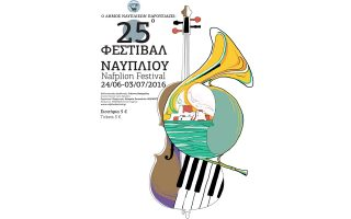 H πρόσκληση - αφίσα του 25ου Φεστιβάλ Nαυπλίου.
