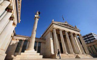 Για το χρέος και τη συμβολή της Ακαδημίας Αθηνών στη δημιουργία ενός νέου αφηγήματος και οράματος για την Ελλάδα μιλούν οι τρεις νέοι ακαδημαϊκοί.