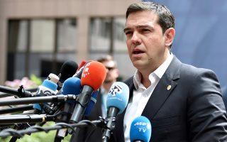 tsipras-sok-istorikon-diastaseon-i-epikratisi-toy-brexit0