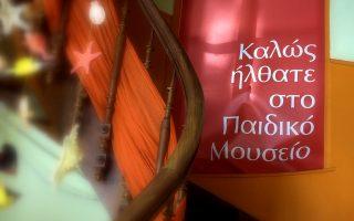 kalokairini-vradia-kato-apo-ta-asteria-me-to-elliniko-paidiko-moyseio0