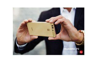 to-neo-smartphone-huawei-p9-kai-i-poreia-tis-huawei-pros-tin-koryfi0