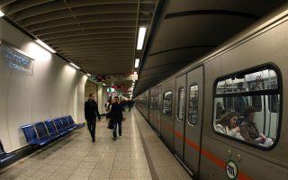 choris-metro-ilektriko-kai-tram-mechri-tis-10-000