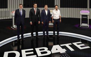 Ο Μαριάνο Ραχόι (PP), ο Πέδρο Σάντσες (PSOE), ο Αλμπερτ Ριβέρα (Ciudadanos) και ο Πάμπλο Ιγκλέσιας (Unidos Podemos) αναμετρούν σήμερα τις δυνάμεις τους.