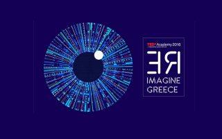 tedxacademy-2016-re-imagine-greece0