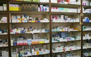 kindynos-epivarynsis-aporon-meso-farmakon0