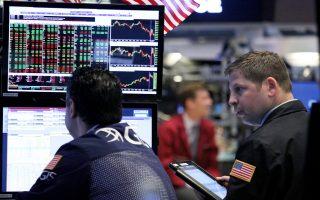 Ο δείκτης FTSE 100 έκλεισε στα υψηλά του 2016, ύστερα από τη δήλωση Κάρνεϊ περί τονωτικών ενέσεων.