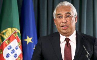 Ο πρωθυπουργός της Πορτογαλίας Αντόνιο Κόστα ενδέχεται να μην πετύχει τον στόχο μείωσης του δημοσιονομικού ελλείμματος στο 2,2% του ΑΕΠ το 2016.