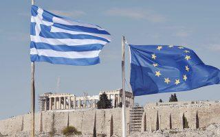Οι κίνδυνοι για την ευρωπαϊκή οικονομία που απορρέουν από ενδεχόμενο ελληνικό ατύχημα ελαχιστοποιήθηκαν. Το ελληνικό ζήτημα λύθηκε κατά τρόπον βέλτιστο για τους δανειστές και εξαιρετικά επώδυνο για εμάς τους Ελληνες.