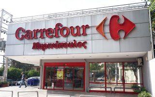 Σήμερα, η αλυσίδα Μαρινόπουλος λειτουργεί ένα δίκτυο αποτελούμενο από 823 καταστήματα σε Ελλάδα, Κύπρο και Βαλκάνια, εκ των οποίων υπολογίζεται ότι περίπου 500 ακίνητα είναι μισθωμένα.