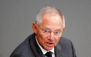 Ο Βόλφγκανγκ Σόιμπλε θέλει να ψηφιστεί πανευρωπαϊκός πτωχευτικός νόμος για εταιρείες.