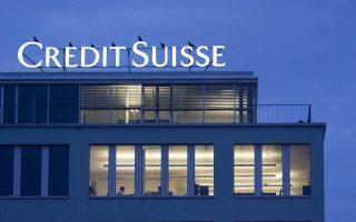 Η Credit Suisse έχει δημοσιοποιήσει μεγάλες ζημίες τελευταία και έχει δρομολογήσει πρόγραμμα αναδιάρθρωσης.