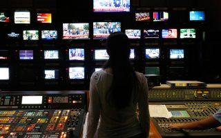 Προϋπόθεση για την παροχή άδειας γενικού τηλεοπτικού περιεχομένου, πανελλαδικής εμβέλειας, είναι η επιχείρηση να απασχολεί τουλάχιστον 400 εργαζομένους.