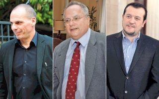 Αιχμές κατά του πρώην υπουργού Οικονομικών Γ. Βαρουφάκη άφησαν χθες οι υπουργοί Εξωτερικών Ν. Κοτζιάς και Επικρατείας Ν. Παππάς, μέσω εκπομπής για την «επέτειο» από το δημοψήφισμα.