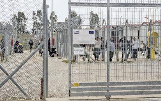 Το πρώην αναχωρησιακό κέντρο Αμυγδαλέζας χρειάζεται μετατροπές για να φιλοξενήσει οικογένειες με παιδιά.