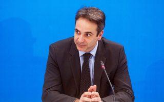 Επί τάπητος στη συνάντηση του Κυρ. Μητσοτάκη με τον Μάριο Ντράγκι φέρεται να βρέθηκε και το μείγμα πολιτικής που ακολουθεί η ελληνική κυβέρνηση.