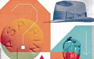 Περίπου το ένα τρίτο των Αμερικανών λαμβάνει τη «θαυματουργή» ασπιρίνη σε καθημερινή βάση.