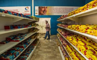 Κατάστημα τροφίμων στη Βενεζουέλα.